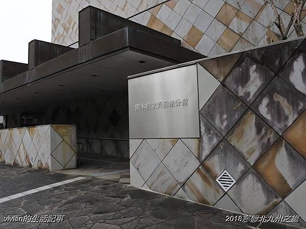 DSC_8713.jpg