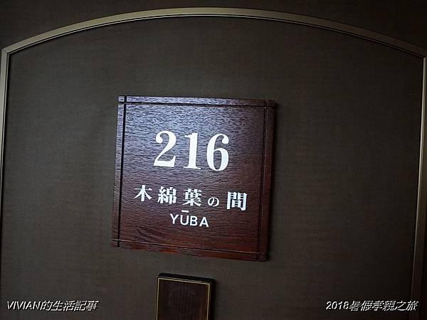 DSC_1810.jpg