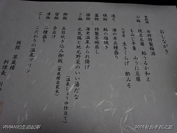 DSC_1863.jpg