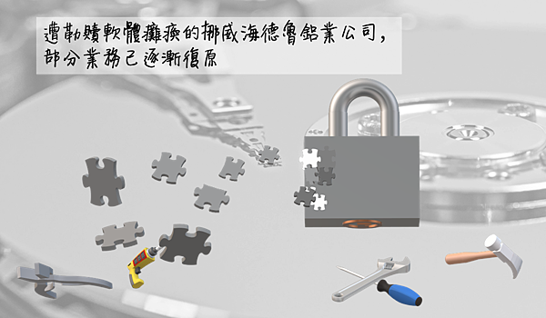 0328-p圖片1.png