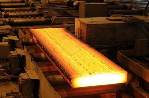 2010817_Global Steel Company[1]