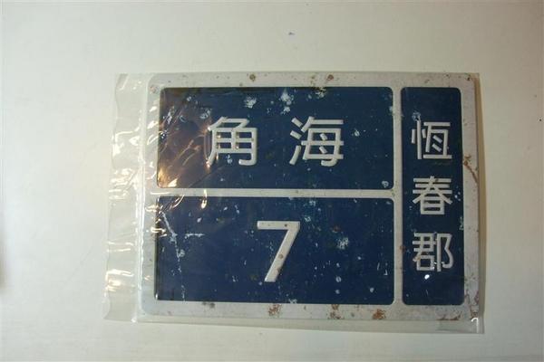 DSCF1127.jpg