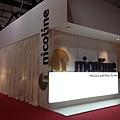 創意家2012米蘭展-照片 8