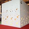 創意家2012米蘭展-照片 3