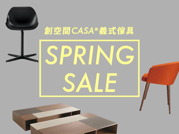 2015Spring-Sale-all-blog