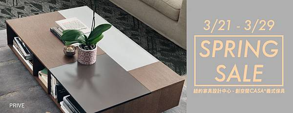 2015Spring-Sale-orange