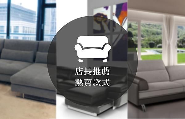 創空間CASA 義式傢具 義大利沙發 推薦 牛皮沙發