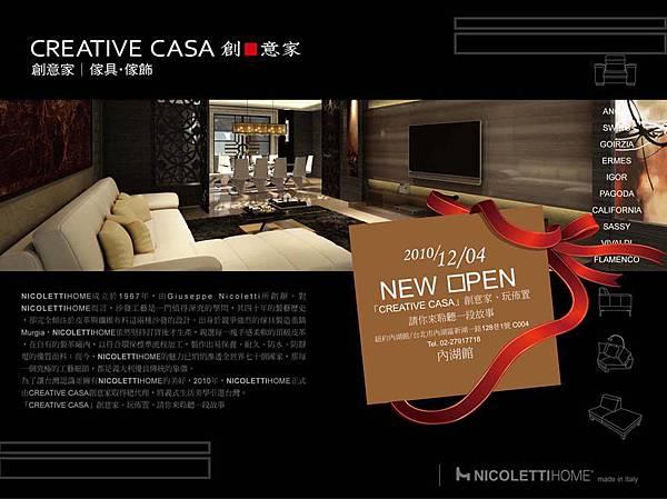 Nicoletti邀請卡1116.jpg