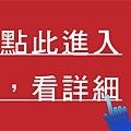 點圖原檔-01