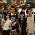 20080823香港080.JPG
