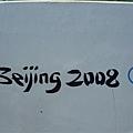20080824香港141.JPG