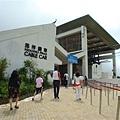 20080824香港278.JPG