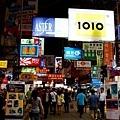 20080823香港128.JPG