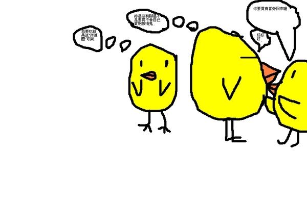 馬鈴薯雞.bmp