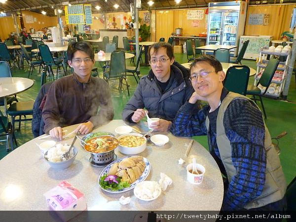 竹子湖山菜園 030.JPG