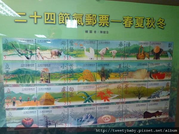 郵政博物館全家福 051.JPG