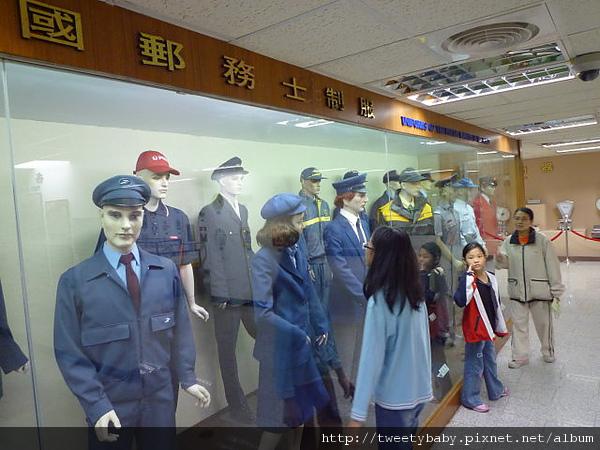 郵政博物館全家福 158.JPG