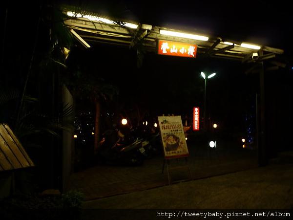 中正山夜景 071.JPG