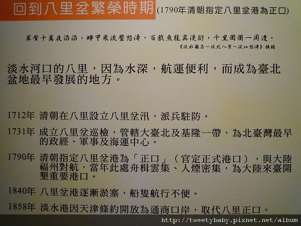 十三行博物館 103.JPG