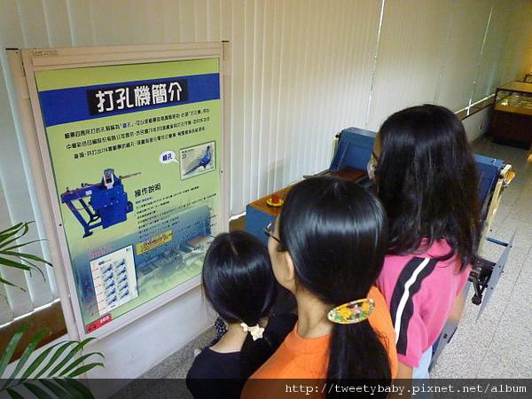 郵政博物館全家福 111.JPG