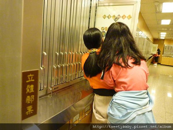 郵政博物館全家福 107.JPG