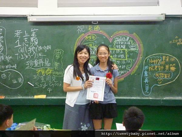 姐姐新和國小畢業典禮 064.JPG
