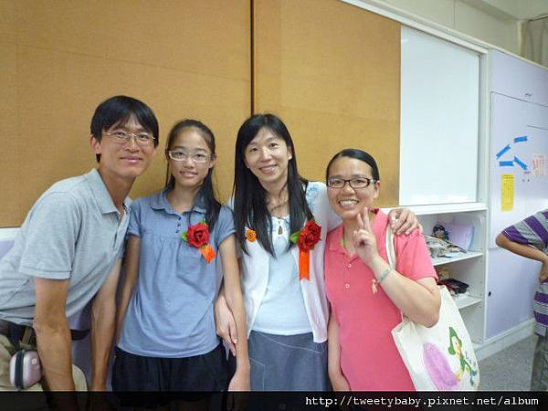 姐姐新和國小畢業典禮 085.JPG