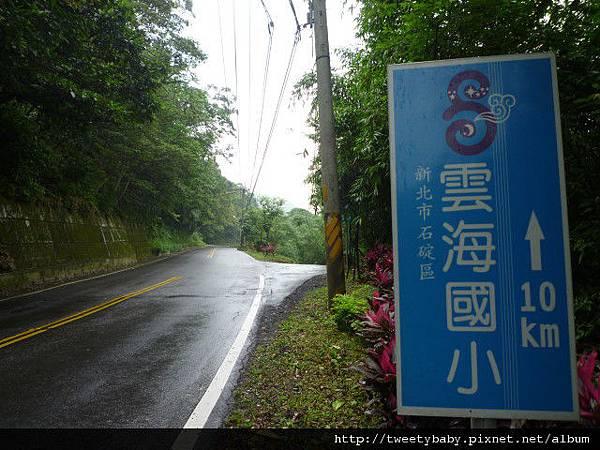 下班二格山散步行 004.JPG
