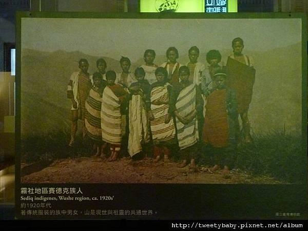 國立台灣博物館 035.JPG