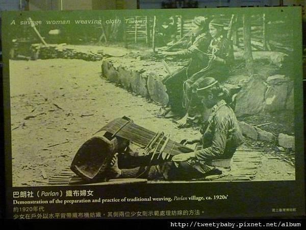 國立台灣博物館 036.JPG