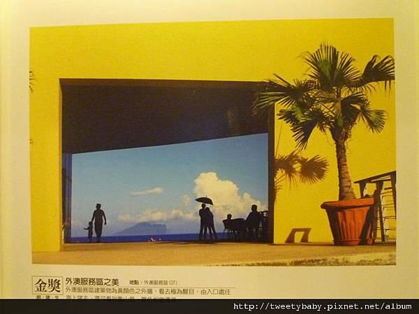 國立台灣博物館 091.JPG