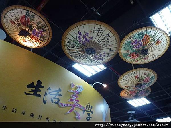 臺北市客家文化園區 033.JPG