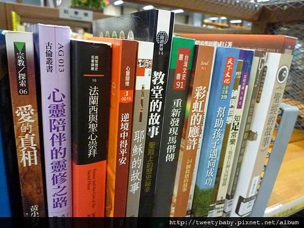 太陽圖書館 033.JPG