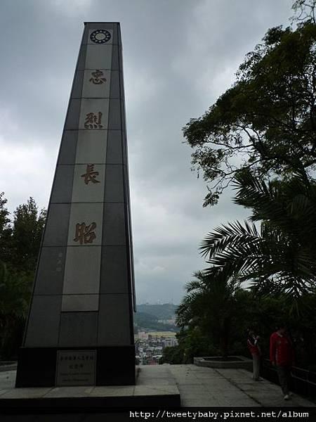 三角埔頂山 040.JPG