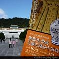 康熙大帝與太陽王路易十四特展 004.JPG