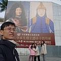 康熙大帝與太陽王路易十四特展 006.JPG