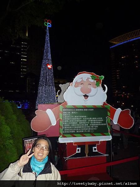 新北市政府聖誕樹 007.JPG
