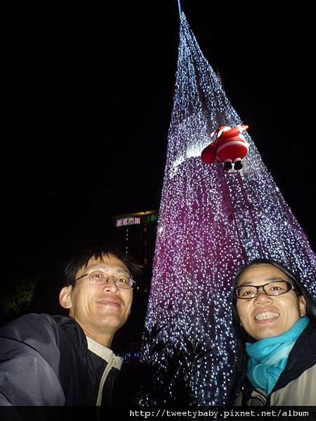 新北市政府聖誕樹 031.JPG