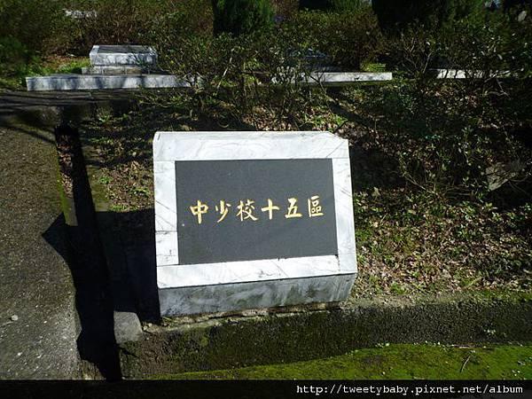 五指山.友蚋山 104.JPG