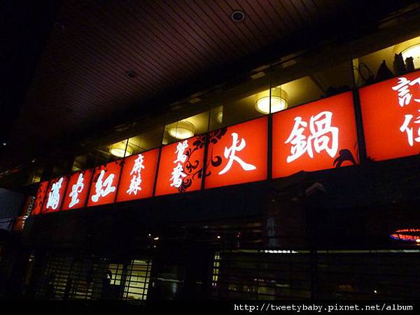 虎山峰.滿堂紅 074.JPG