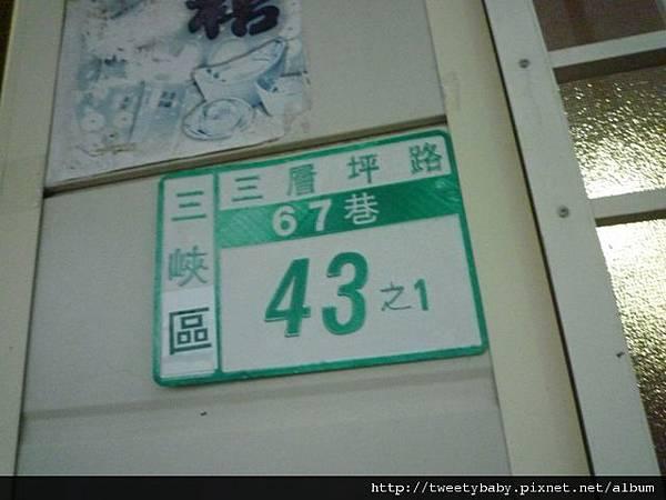 雙港子山 088.JPG
