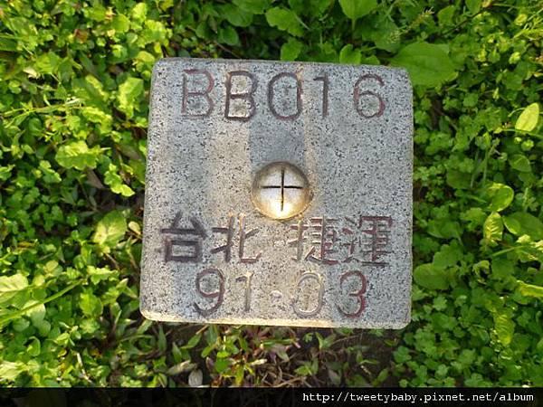 內部006號一等水準點.水資會32號水準點.聯勤測量隊陸檢8936號一等水準點 053.JPG