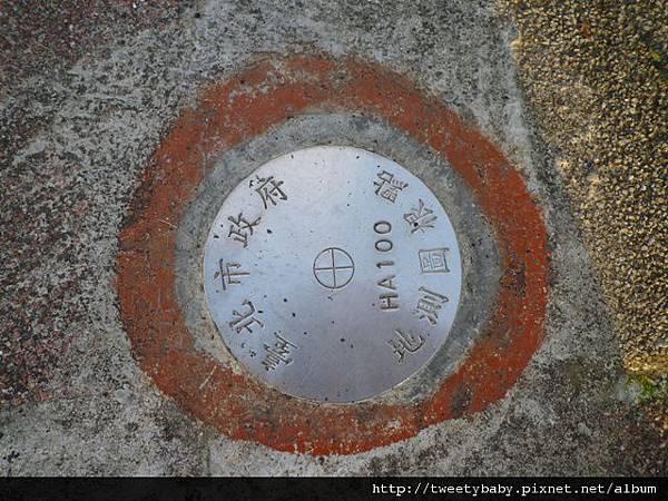 內部006號一等水準點.水資會32號水準點.聯勤測量隊陸檢8936號一等水準點 055.JPG