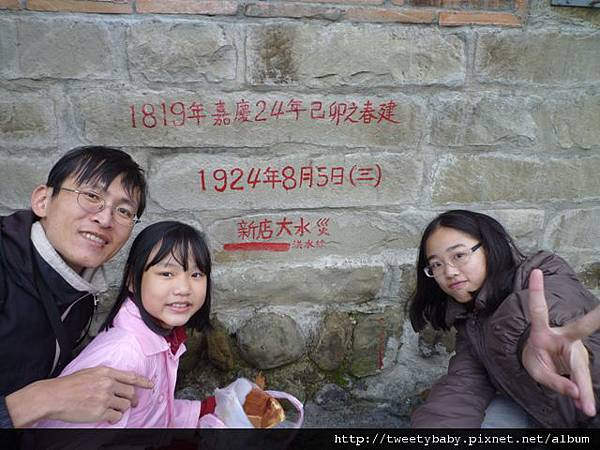 周家古厝.小粗坑發電場.屈尺古道 119 (19).JPG