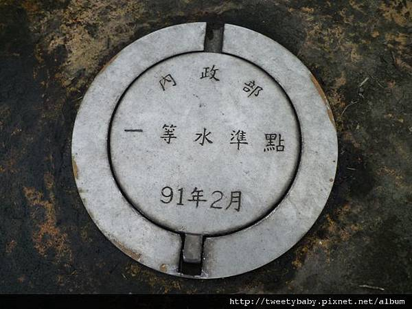 周家古厝.小粗坑發電場.屈尺古道 119 (92).JPG