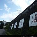 光武山.稻香山.貴子坑山.法蘭克 101.JPG