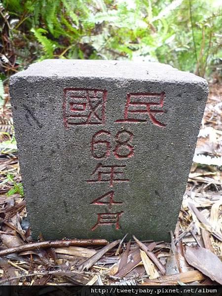 光武山.稻香山.貴子坑山.法蘭克 144.JPG