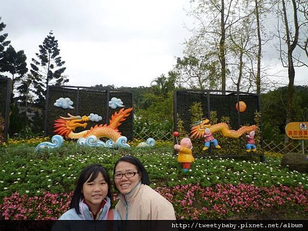 木柵動物園.動物園山 040