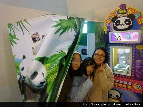 木柵動物園.動物園山 052