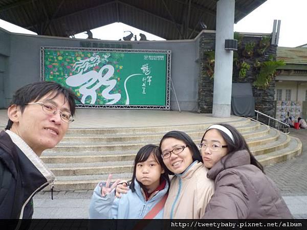 木柵動物園.動物園山 149